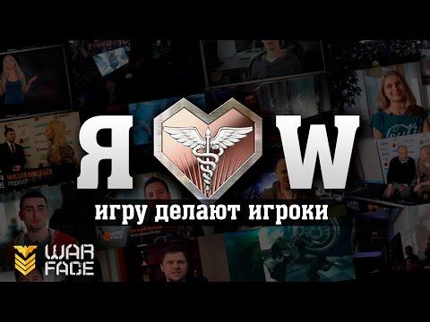 Я очень вас всех люблю ПравославиеRu