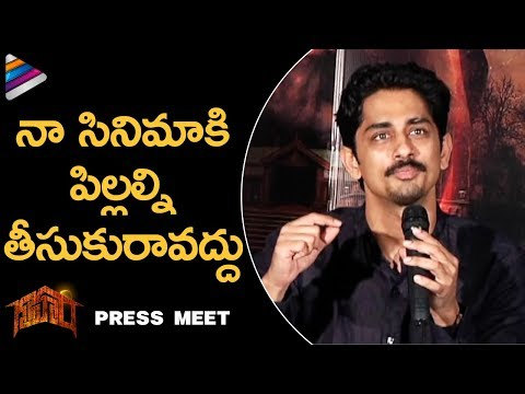 GRUHAM is an ADULT Movie says Siddharth | Gruham Telugu Movie Press Meet | Andrea Jeremiah