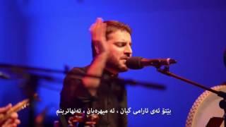 Sami Yusuf   Jaaneh Jaanaan   Live In Concert 2015 zher nusi kurdi