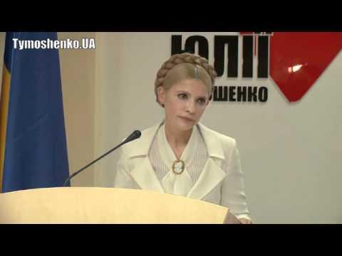 ножки уходят тимошенко ебут в рот онлайн надо сказать был