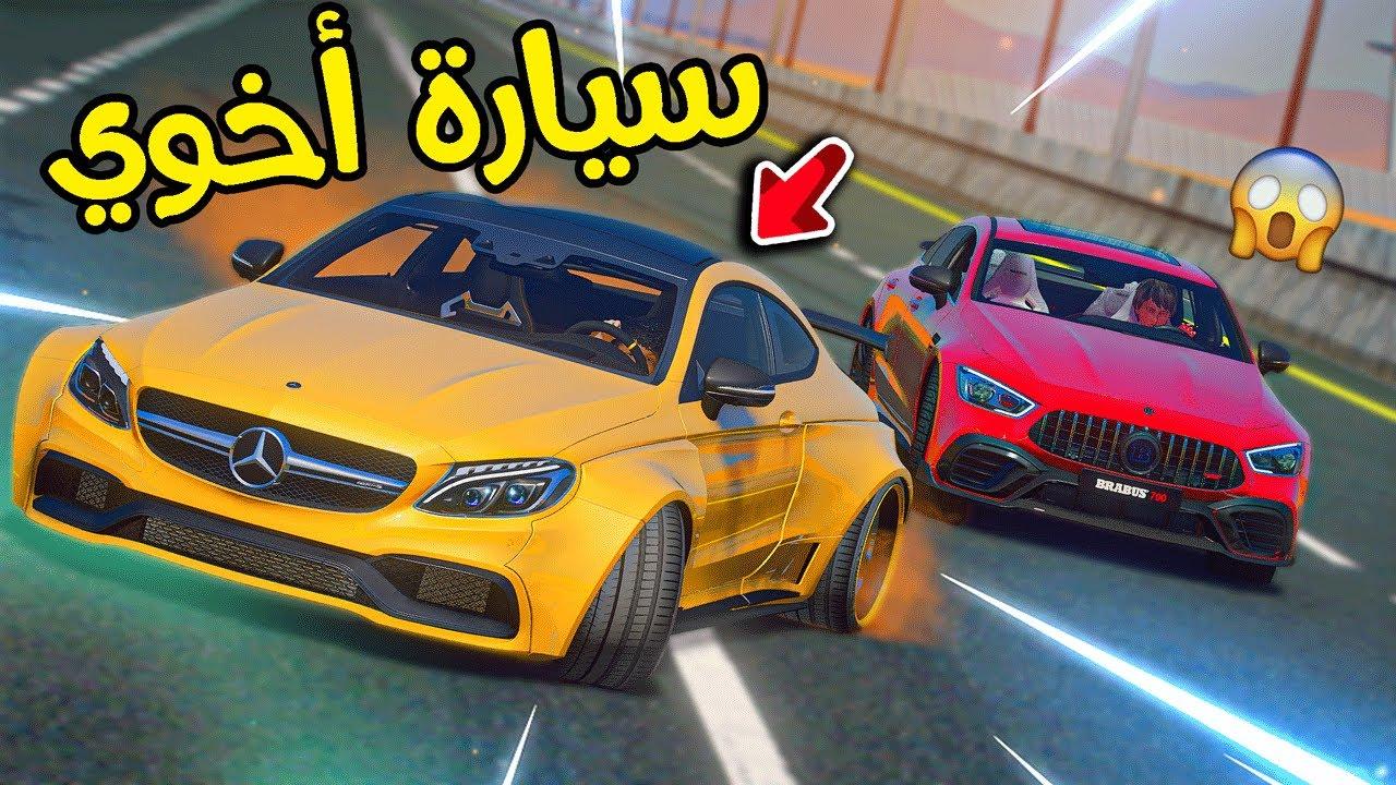 صورة فيديو : ولد عدل سيارة أخوه وتحدى سيارة الطفل الغني 😨!! | فلم قراند