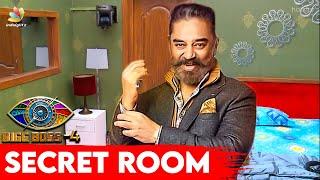 Bigg boss 4-யின் புதிய Surprise | Secret Room, Kamal Hassan, Vijay TV | Disney Hotstar