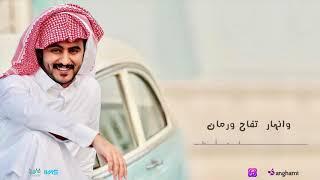ياهل الهوى ماترحموني _ عادل المالكي _ ألبوم ( من السبعينات 1970م )