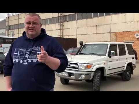 Toyota Land Cruiser 76 - Крузак для тех, кто живет не в Москве.