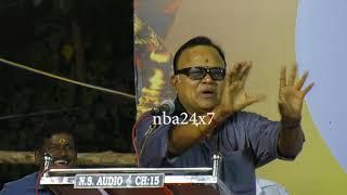 DMK தொண்டர்களை மேடையில் கலாய்த்த Radharavi | nba 24x7