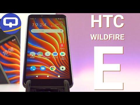 Возвращение HTC, Обзор HTC Wildfire E  QUKE.RU/