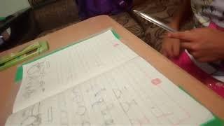 Прикол, делаем уроки!!