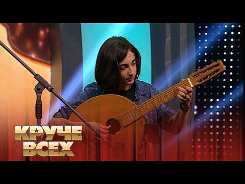 15-летний гитарист-виртуоз Тенгиз Гумберидзе   Круче всех!