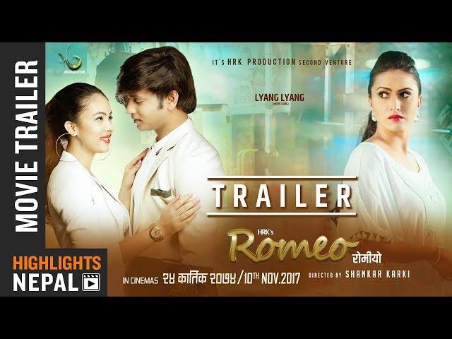 ROMEO   New Nepali Movie Trailer 2017 Feat. Hassan Raza Khan, Nisha Adhikari, Oshima Banu 4K