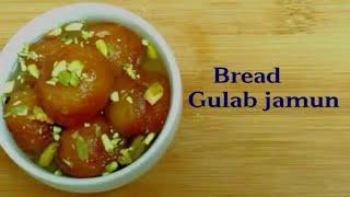 Bread Gulab Jamun Recipe || Instant Bread Gulab jamun | How to  make perfect Bread Gulab jamun ||