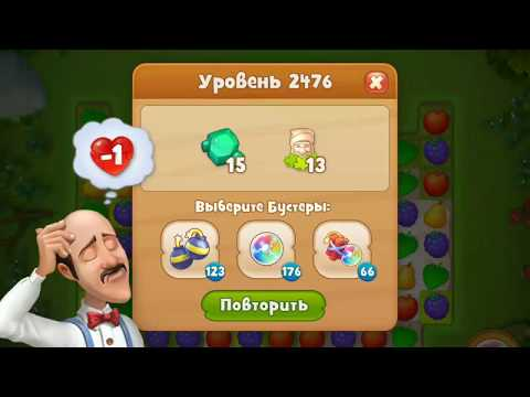 Gardenscapes gameplay level 2476
