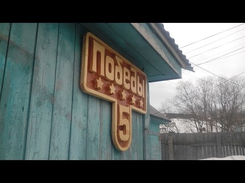 Адресная табличка - address plaques