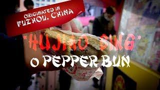 The Famous &quotHujiao Bing&quot o Pepper Bun