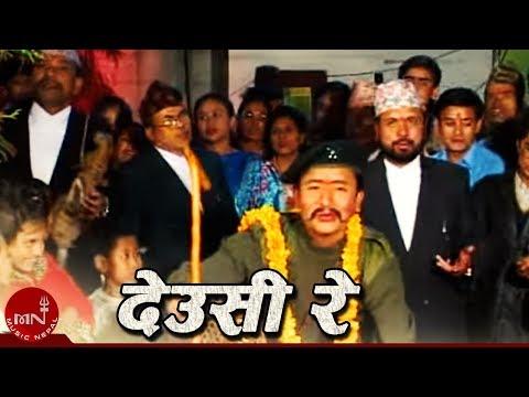 Deusi re By Bam Bahadur Karki, Shiwa Ale and friends