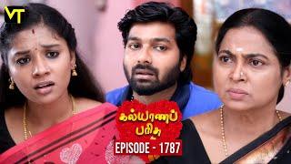 Kalyana Parisu 2 - Tamil Serial | கல்யாணபரிசு | Episode 1787 | 25 January 2019 | Sun TV Serial