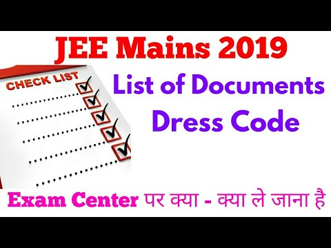 JEE MAINs 2019 - Items To Bring On Exam Center    Dress Code    Important  Instructions [Hindi]