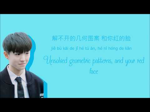 Tfboys - 宠爱(Adore) Lyrics [Pinyin|Eng|Chinese]