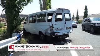 Երևան Սևան ճանապարհին 47 ամյա վարորդը բենզատարով բախվել է կայանված մարդատար Газель ին