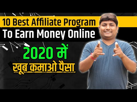 10 Best Affiliate Marketing Programs To Make Money Online | Earn Money From Affiliate Marketing thumbnail