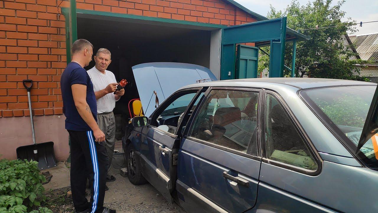Помогли пенсионеру починить старенький Volkswagen