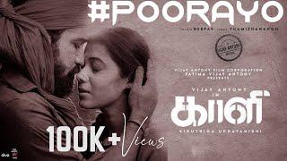 Poorayo Official Lyric | Kaali | Vijay Antony | Kiruthiga Udhayanidhi