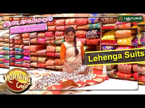 Stylish Lehenga Suits ஆடையலங்காரம் 21-04-17 PuthuYugamTV Show Online