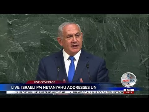 ISRAELI PM BENJAMIN NETANYAHU FULL SPEECH AT UN 9/19/17