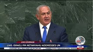 LIVE: ISRAELI PM BENJAMIN NETANYAHU SPEECH AT UN LIVE STREAM 9/19/17