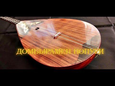 Казакша гитара жынды олен