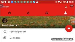 Как изменить шапку и аватарку канала YouTube на Андроид