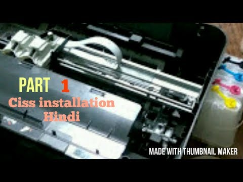 How to Ciss installation HP Deskjet 1050, cartridge 802, print cost reduce up to 90 %, by Israr