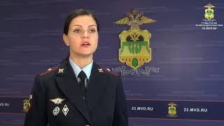 В Новороссийске троим мужчинам предъявлено обвинение в вымогательстве