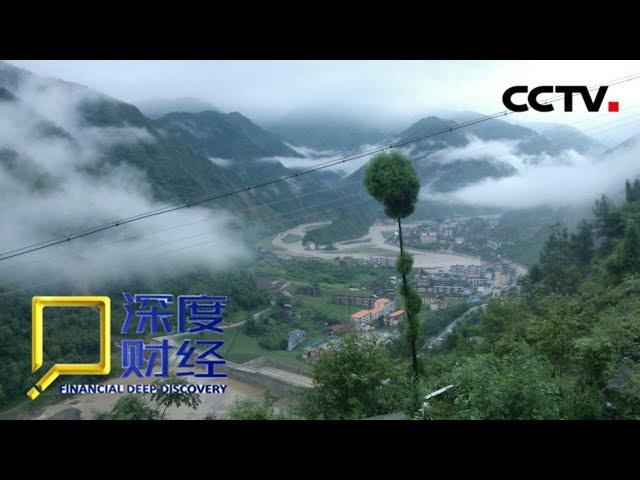 """《深度财经》 扶贫攻坚""""最后一公里""""带头人 20190420   CCTV财经"""