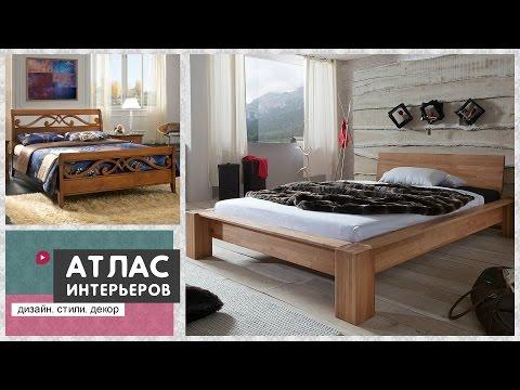 Кровати из дерева. Оригинальная деревянная мебель. Идеи