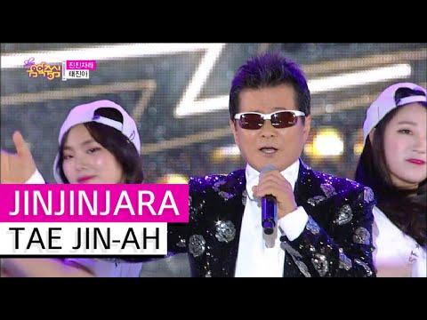 [HOT] TAE JIN AH - JINJINJARA, 태진아 - 진진자라, Show Music Core 20150801