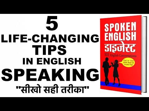 5 Life Changing Tips in English Speaking || Spoken English Digest  || Rashmeet Kaur ||  Prabhat Exam