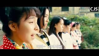 [햇살] 영화 써니vs소녀시대 욕배틀 자막ver