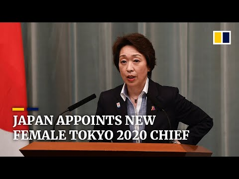 Tokyo 2020: Japan appoints Seiko Hashimoto as new president of Olympic organising committee
