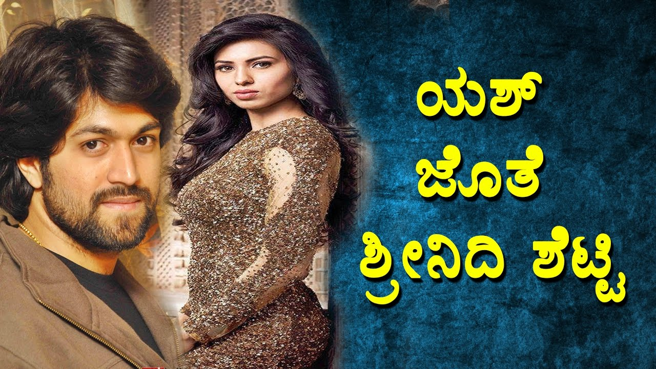 Yash Romance With Srinidhi Shetty In Kgf Kannada Movie Kgf Kannada
