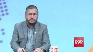 FARAKHABAR: Kunduz Security Situation Reviewed / فراخبر: نگاهی بر وضعیت امنیتی کندز