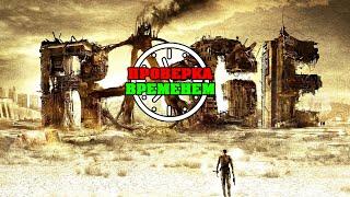 Проверка Временем| Обзор Rage (2011/PlayStation3)