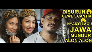 Download ORANG AMBON  NYANYI LAGU JAWA - MUNDUR ALON ALON - ILUX ID (COVER VERSION) By EMOLA