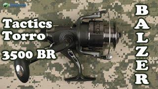 Распаковка Balzer Tactics Torro Baitrunner 3500 BR