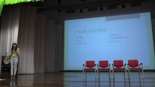 Publication Date: 2017-10-07 | Video Title: 到校腦科講座 認知障礙症(2) 為什麼出現認知障礙?