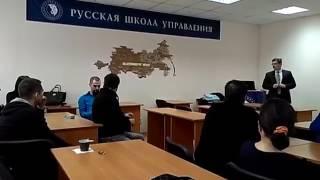 Фрагмент Бесплатного открытого урока по ТРИЗ в Екатеринбурге. Формулировка задач в группах