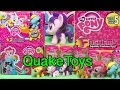 Series 5 My Little Pony Fashems Blind Bag Cutie Mark Crusaders Starlight Glimmer QuakeToys MLP FIM