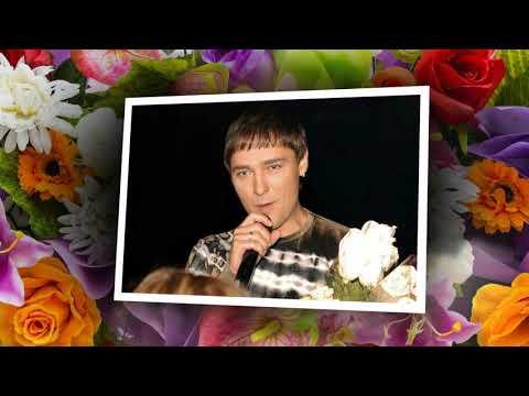 Юрий Шатунов - Цветы /Art Track  2002
