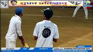 GEOGRE XI   vs  SAI SIDDHI  SEMI FINAL - 2 - SHUBHAM PRATISHTHAN 2018| CHEMBUR