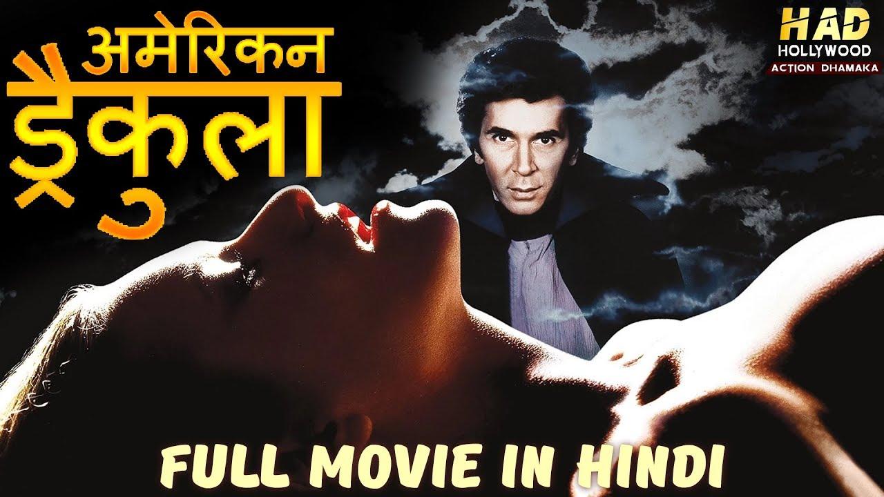 American Dracula (2019) Hindi Dubbed Dual Audio Movie