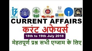 best lecture on youtube on current affairs for upsc ias examination